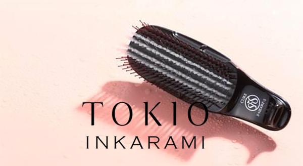 À Rouen, le soin Tokio Inkarami ou l'extraordinaire soin haute technologie qui métamorphose les cheveux en 30 minutes.